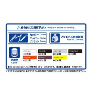 AE86 スプリンタートレノ 藤原拓海 第1巻仕様  1/24 頭文字(イニシャル)D No.5 #プラモデル|aoshima-bk|04