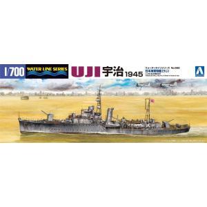 砲艦 宇治  1/700 ウォーターライン No.552 #プラモデル|aoshima-bk
