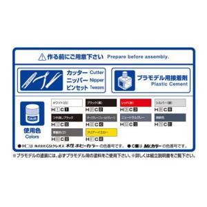 高橋涼介 FC3S サバンナRX−7 1/24 頭文字(イニシャル)D No.3 #プラモデル|aoshima-bk|04