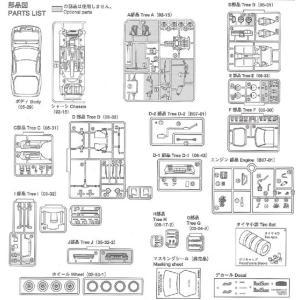 高橋涼介 FC3S サバンナRX−7 1/24 頭文字(イニシャル)D No.3 #プラモデル|aoshima-bk|02