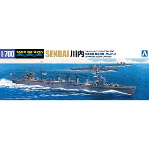 日本海軍軽巡洋艦 川内 1943 (せんだい) 1/700 ウォーターライン No.350  #プラモデル|aoshima-bk