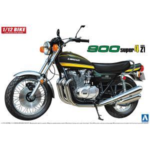 Kawasaki 900カワサキ 900スーパーフォー 1/12 バイク No.12 #プラモデル|aoshima-bk