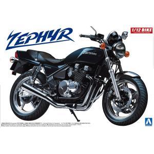 [予約特価10月再生産予定]Kawasaki ZEPHYR カワサキ ゼファー 1/12 バイク No.01 #プラモデル|aoshima-bk