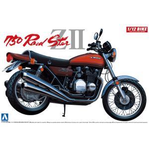 [予約特価10月再生産予定]Kawasaki 750 ロードスターZII 1/12 バイク No.02 #プラモデル|aoshima-bk