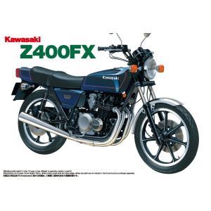 [予約特価9月再生産予定]Kawasaki Z400FX  1/12 バイク No.04 #プラモデル|aoshima-bk