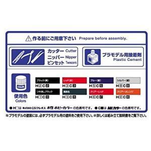 [予約特価9月再生産予定]Kawasaki Z400FX  1/12 バイク No.04 #プラモデル|aoshima-bk|02