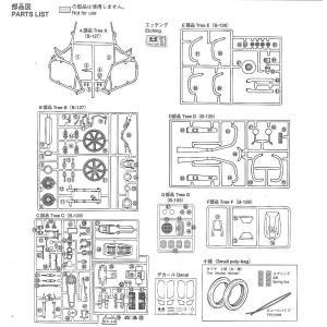 [予約特価9月再生産予定]Kawasaki Z400FX  1/12 バイク No.04 #プラモデル|aoshima-bk|03