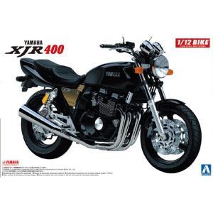 [予約特価10月再生産予定]YAMAHA XJR400 (ブラック) 1/12 バイク No.13 #プラモデル|aoshima-bk