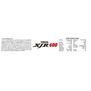 [予約特価10月再生産予定]YAMAHA XJR400 (ブラック) 1/12 バイク No.13 #プラモデル|aoshima-bk|03