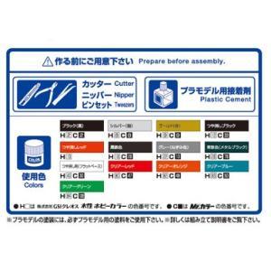 [予約特価10月再生産予定]YAMAHA XJR400 (ブラック) 1/12 バイク No.13 #プラモデル|aoshima-bk|04
