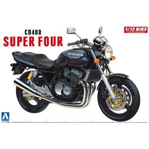 [予約特価12月再生産予定]Honda CB400SF (ブラック)  1/12 バイク No.09 #プラモデル|aoshima-bk