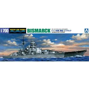 ドイツ海軍 戦艦 ビスマルク 1/700 ウォーターライン No.618 #プラモデル|aoshima-bk