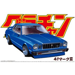 41マークII  1/24 グラチャン No.02 #プラモデル|aoshima-bk