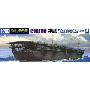 日本海軍航空母艦 冲鷹 (ちゅうよう) 1/700 ウォーターライン No.208 #プラモデル|aoshima-bk
