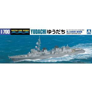 海上自衛隊 護衛艦 ゆうだち 1/700 ウォーターライン No.004 #プラモデル|aoshima-bk
