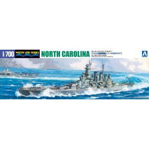 戦艦 ノースカロライナ 1/700 ウォーターライン No.611 #プラモデル|aoshima-bk