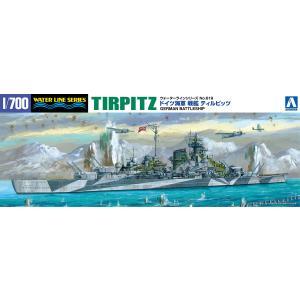 戦艦 ティルピッツ 1/700 ウォーターライン No.619 #プラモデル|aoshima-bk