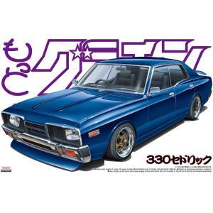 330セドリック 1/24 もっとグラチャン No.3 #プラモデル aoshima-bk