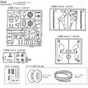 Honda モトコンポ 1981年式 1/12 バイク No.33 #プラモデル|aoshima-bk|02