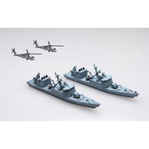 海上自衛隊 ミサイル艇 わかたか/くまたか  1/700 ウォーターライン No.017 #プラモデル aoshima-bk 02