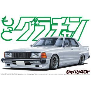 ジャパン4Dr 1/24 もっとグラチャン No.7 #プラモデル aoshima-bk