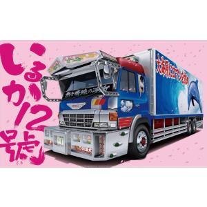 いるか12號 1/32 バリューデコトラ Vol.7 #プラモデル|aoshima-bk