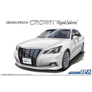 1/24 トヨタ GRS210/AWS210 クラウン ロイヤルサルーン '15 ザ・モデルカー No.21 #プラモデル|aoshima-bk