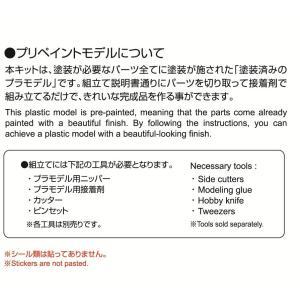 ミツビシ CZ4A ランサーエボリューション ファイナルエディション '15 (ファントムブラックパール) 1/24 プリペイントモデル No.SP|aoshima-bk|04