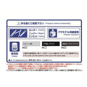 ミツビシ CZ4A ランサーエボリューション ファイナルエディション '15 (ファントムブラックパール) 1/24 プリペイントモデル No.SP|aoshima-bk|05
