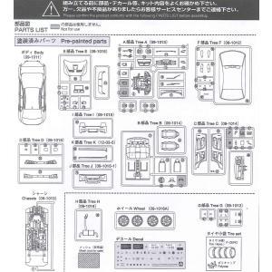 ミツビシ CZ4A ランサーエボリューション ファイナルエディション '15 (ファントムブラックパール) 1/24 プリペイントモデル No.SP|aoshima-bk|06