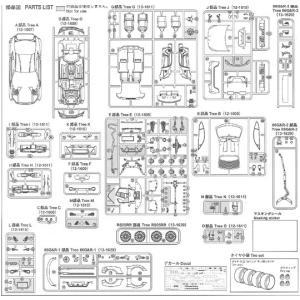 1/24 ZN6 TOYOTA 86 '12 GREDDY&ROCKET BUNNY ENKEI Ver. (トヨタ) ザ・チューンドカー No.1 #プラモデル|aoshima-bk|06