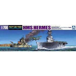 英国海軍航空母艦 HMSハーミーズ リシュリュー 攻撃時 1/700 ウォーターライン 限定 #プラモデル|aoshima-bk