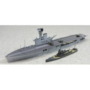 英国海軍航空母艦 HMSハーミーズ リシュリュー 攻撃時 1/700 ウォーターライン 限定 #プラモデル|aoshima-bk|02