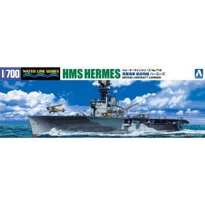 英国海軍航空母艦 HMSハーミーズ インド洋セイロン沖海戦 1/700 ウォーターライン No.716 #プラモデル|aoshima-bk