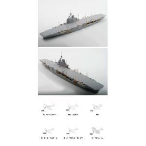 英国海軍 航空母艦 イラストリアス エッチングパーツセット 1/700 WLディティールアップパーツ #プラモデル|aoshima-bk|02