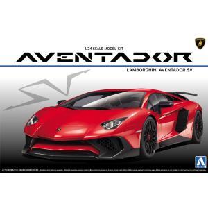 [予約特価9月再生産予定]ランボルギーニ アヴェンタドール LP750-4 SV 1/24 スーパーカー No.24 #プラモデル