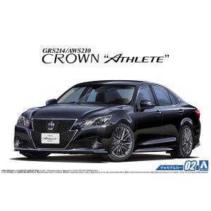 1/24 トヨタ GRS214/AWS210 クラウンアスリートG '13 ザ・モデルカー No.2 #プラモデル|aoshima-bk