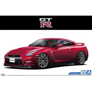 1/24 ニッサン R35 GT-R ピュアエディション'14 ザ・モデルカー No.3 #プラモデル|aoshima-bk