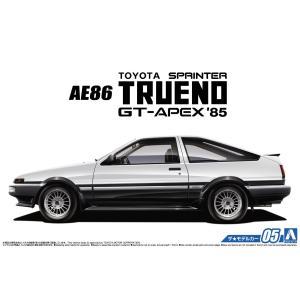 1/24 トヨタ AE86 スプリンタートレノGT-APEX '85 ザ・モデルカー No.5 #プラモデル|aoshima-bk