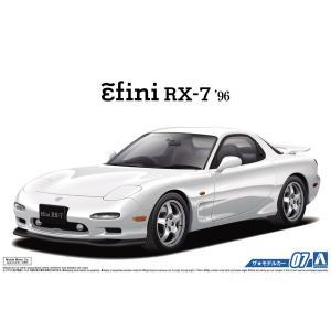 1/24 マツダ FD3S RX-7 '96 ザ・モデルカー No.7 #プラモデル|aoshima-bk