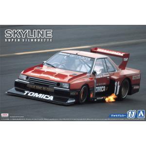 1/24 ニッサン KDR30 スカイラインスーパーシルエット '82 ザ・モデルカー No.11 #プラモデル|aoshima-bk