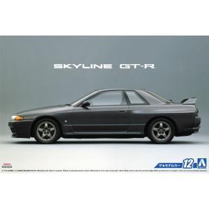 1/24 ニッサン BNR32 スカイラインGT-R '89 ザ・モデルカー No.12 #プラモデル|aoshima-bk