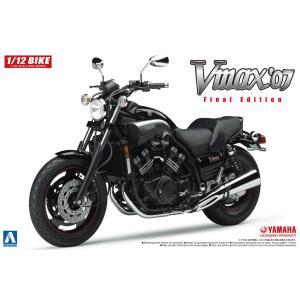 [予約特価12月再生産予定]YAMAHA V−MAX '07  1/12 バイク No.08 #プラモデル|aoshima-bk