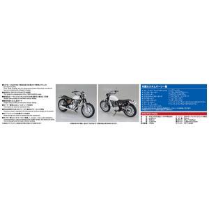 YAMAHA SR400S カスタムパーツ付 1/12 バイク No.11 #プラモデル aoshima-bk 05