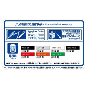 YAMAHA SR400S カスタムパーツ付 1/12 バイク No.11 #プラモデル aoshima-bk 06