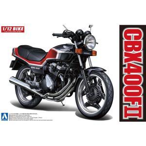 ホンダ CBX400FII 1/12 バイク No.14 #プラモデル|aoshima-bk