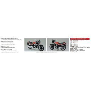 ホンダ CBX400FII 1/12 バイク No.14 #プラモデル|aoshima-bk|05