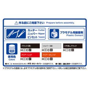 ホンダ CBX400FII 1/12 バイク No.14 #プラモデル|aoshima-bk|06