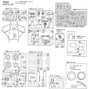 ホンダ CBX400FII 1/12 バイク No.14 #プラモデル|aoshima-bk|04