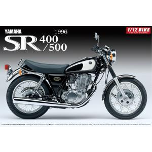 ヤマハ SR400/500 '96 1/12 バイク No.17 #プラモデル|aoshima-bk
